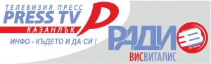 ПрессТВ новините от Казанлък и региона